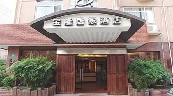Chinese Wushu Museum   Hobby Keeper Articles