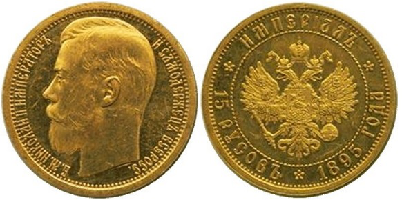 Coin of 5 Russ (1/3 imperial) | Hobby Keeper Articles