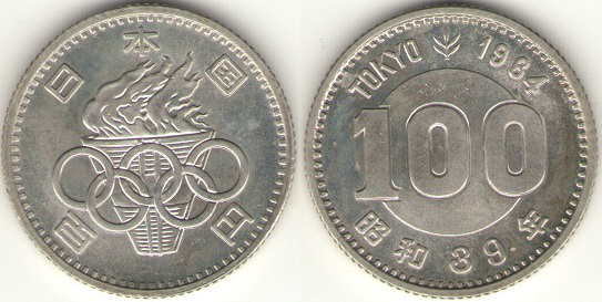 The coin is 100 yen, 1964, Japan | Hobby Keeper Articles