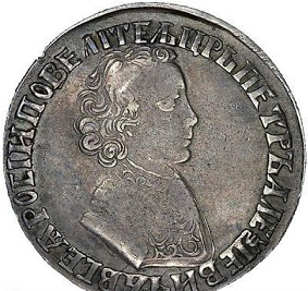 Silver coin 1 ruble, 1705 | Hobby Keeper Articles