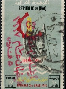"Postage stamp ""Baghdad"", 1965, Iraq 